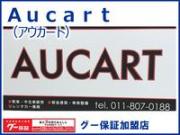 Aucart(アウカート)