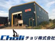 Choli (チョリ) 株式会社
