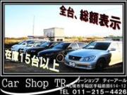 car shop TR