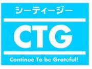 CTG シーティージー