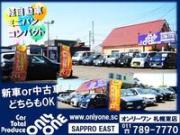 オンリーワン札幌東