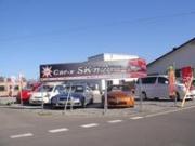 Car-x SKカンパニー