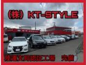 株式会社KT-STYLE