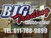 BIG TRADING/ビッグトレーディング