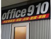 オフィス910 office910