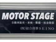 MOTOR STAGE/株式会社総合商事SEINOt