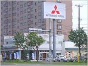 北海道三菱自動車販売(株)苫小牧店