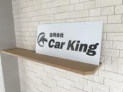 CarKing