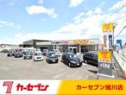 カーセブン旭川店