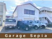 Garage Sepia