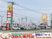 軽自動車 39.8万円専門店 原宿CAR-MART