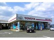 茨城トヨタ自動車(株) 高萩店