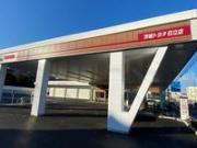 茨城トヨタ自動車(株) 日立店