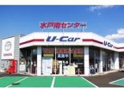 茨城トヨタ自動車(株) 水戸南センター
