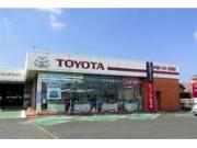 茨城トヨタ自動車(株) 石岡店