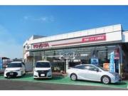 茨城トヨタ自動車(株) 土浦南店