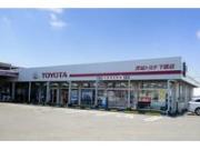 茨城トヨタ自動車(株) 下館店の画像