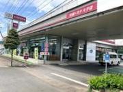 茨城トヨタ自動車(株) 大子店