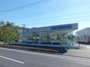 茨城日産自動車(株)U-Cars笠間店