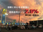 株式会社 まこと自動車