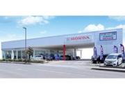 Honda Cars 栃木 インターパーク店
