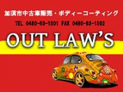 out law's