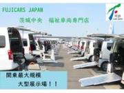 (株)フジカーズジャパン 茨城中央店 福祉車両専門店