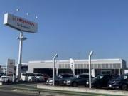 Honda Cars 栃木中央 U-Select小山北