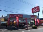 アップル館林店 (株)オリンピア