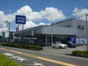 茨城日産自動車(株)U-Cars下館店