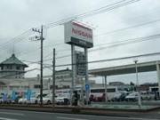 栃木日産自動車販売株式会社 真岡店