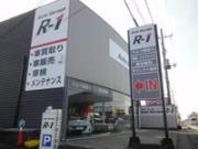 Auto Garage R-1