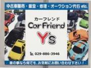 Car Friend Y's  カーフレンドY's
