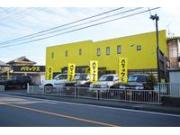 株式会社ハマックス 4WD専門店
