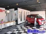 新車価格.com つくば店