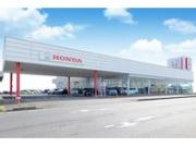 Honda Cars 茨城 U-Select水戸内原