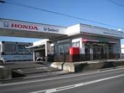 Honda Cars 茨城 U-Select水戸けやき台