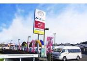 茨城トヨタ自動車(株) バン・トラックセンター
