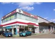 茨城トヨタ自動車(株) 石岡6号店