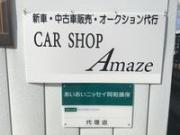 Car Shop Amaze