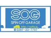 SPIN OFF GARAGE