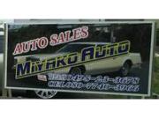 MIYAKO AUTO