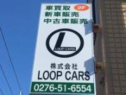 (株)LOOP CARS