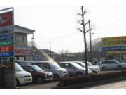 (有)松原自動車整備工場