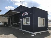 CAR SHOP LYCAON