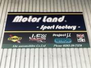 MOTORLAND Sports factory モーターランドスポーツファクトリー