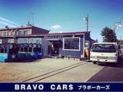 BRAVO CARS ブラボーカーズ