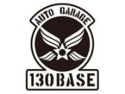 AUTO GARAGE 130BASE オートガレージ130ベース