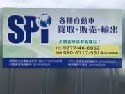 株式会社SPI