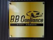 B.B Confiance